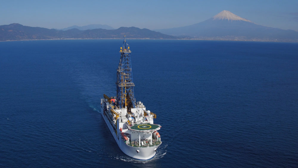 Chikyu, JAMSTEC's deepwater drilling research vessel, allowed researchers to gain insights into the factors that made the 2011 earthquake so very deadly. Photo: JAMSTEC/IODP